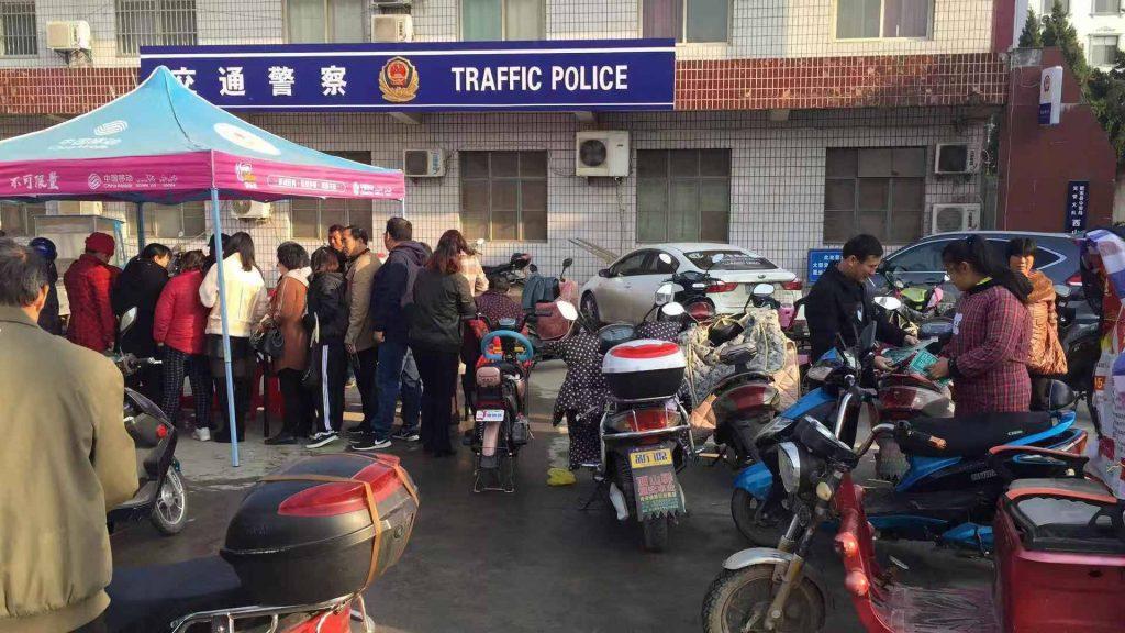 合肥市肥东县电动车防盗项目