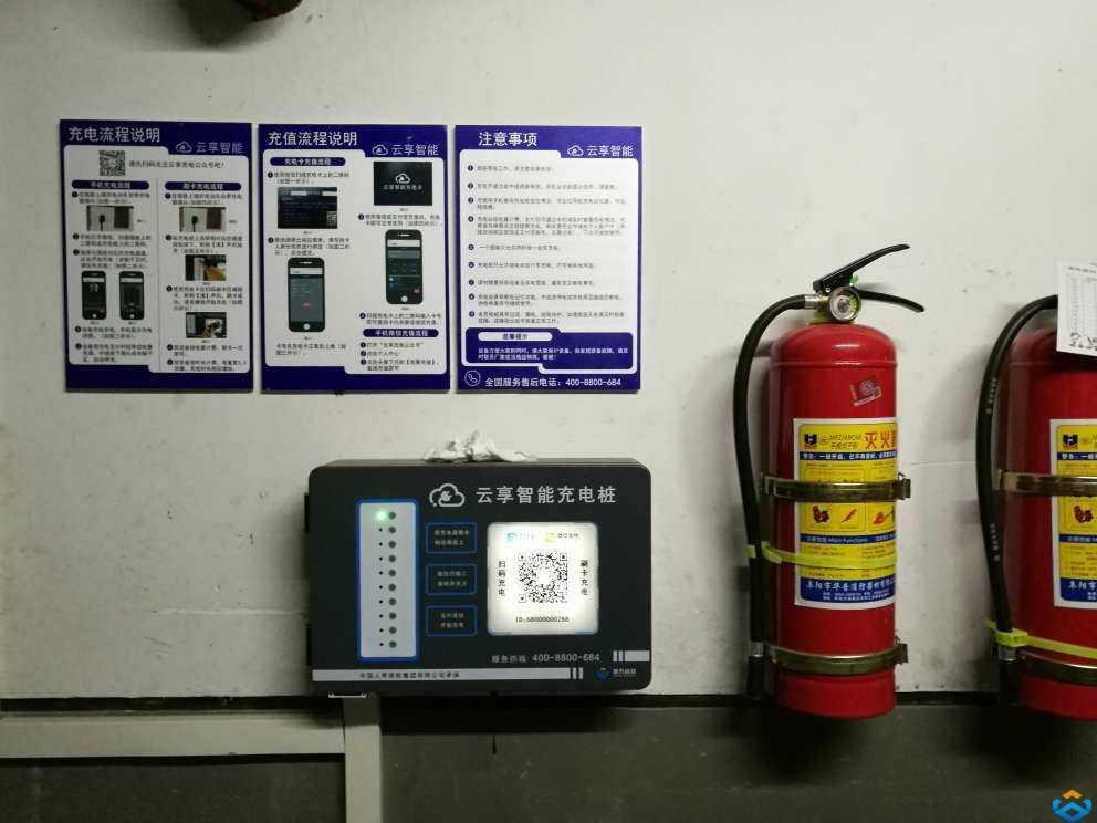 杭州市江干区电动车充电桩项目