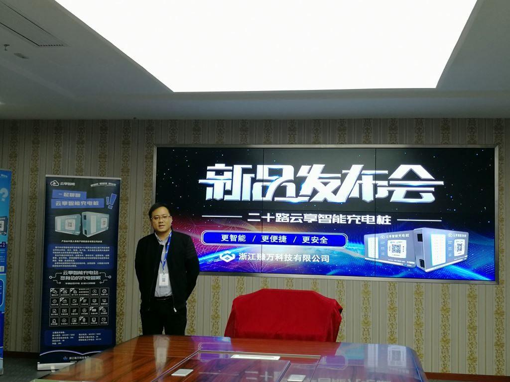 新款 · 二十路云享智能充电桩响亮登场!!!!