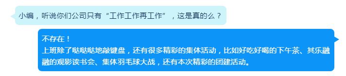 """九月团建│""""臻""""好,勇攀高峰"""